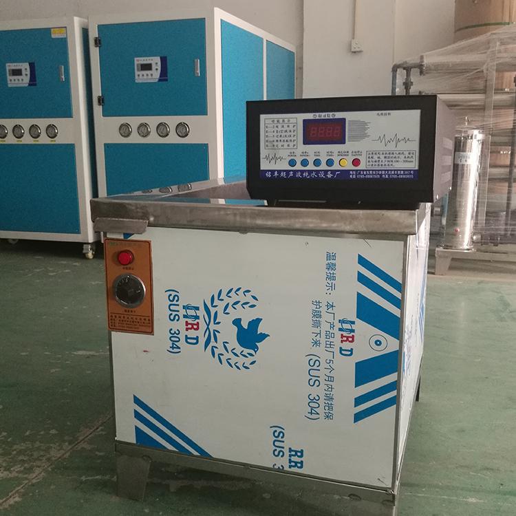 江蘇大型清洗機保養 化驗室 循環 自動 工業 智能 銘豐環保