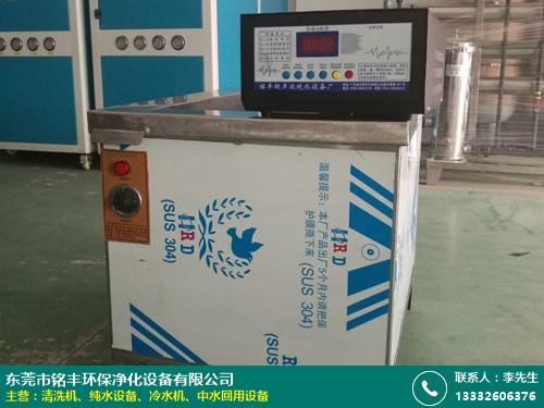 江蘇化驗室清洗機多少錢一臺 銘豐環保 家電 地面 化驗室 單臂式