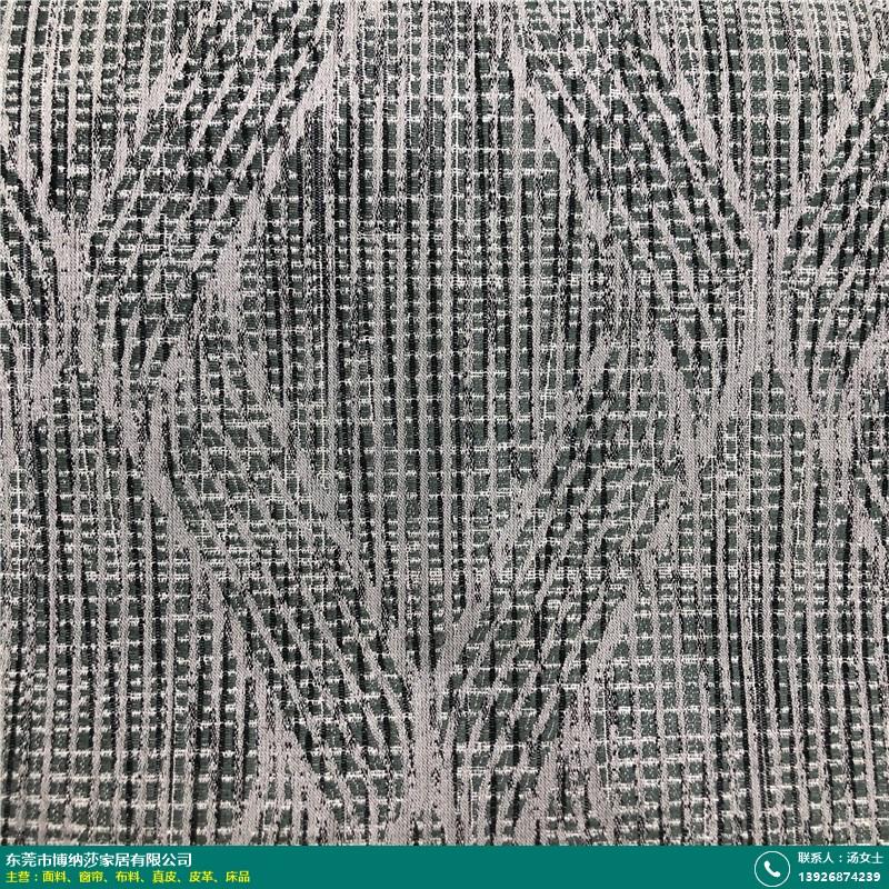 上海羊毛面料哪家便宜_博納莎_中式_麻布_絲綿_美式_羊毛