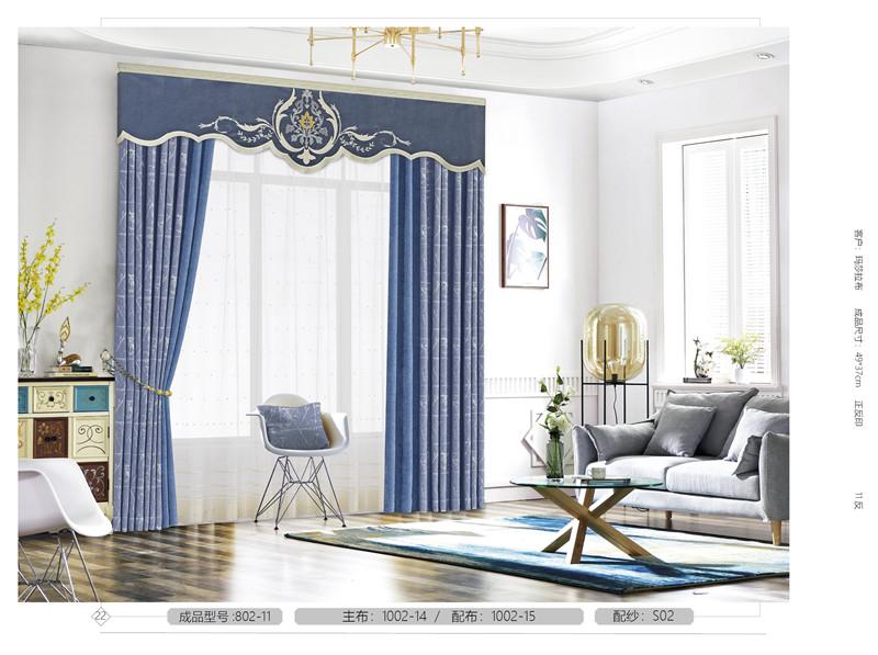 北歐_酒店商用窗簾哪家價格低_博納莎