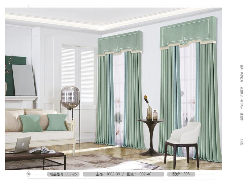 客廳窗簾哪家有_博納莎_酒店商用_布藝_娛樂會所_新款_酒店