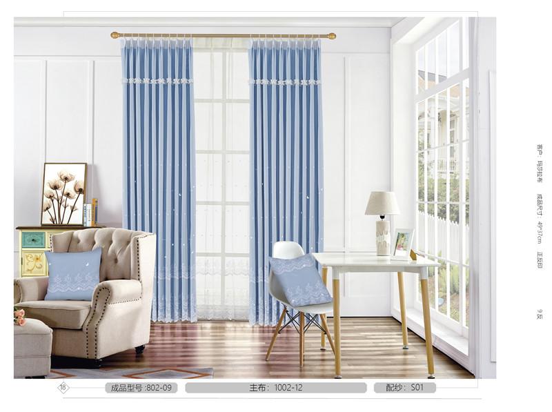 遮光窗簾哪家價格低_博納莎_娛樂會所_公寓_宿舍_會所_成品