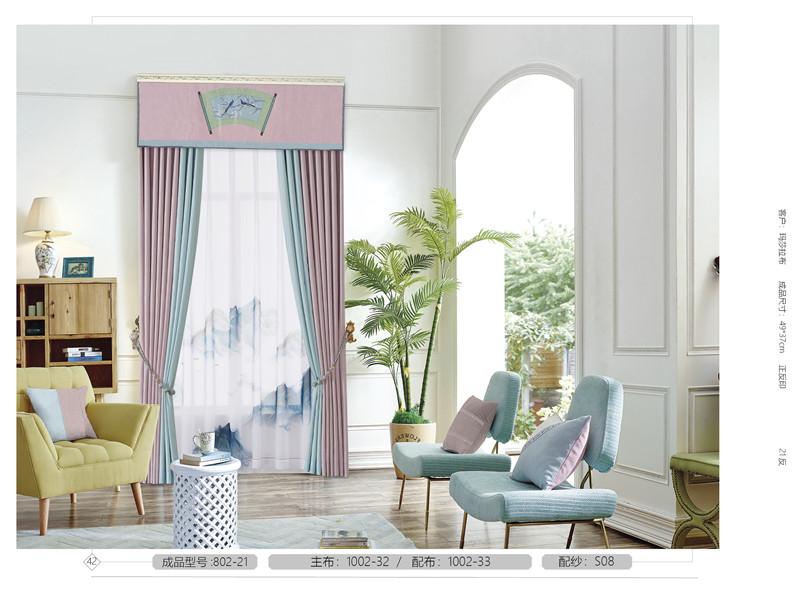 別墅窗簾批發商_博納莎_臥室_北歐_娛樂會所_公寓_純色_辦公室