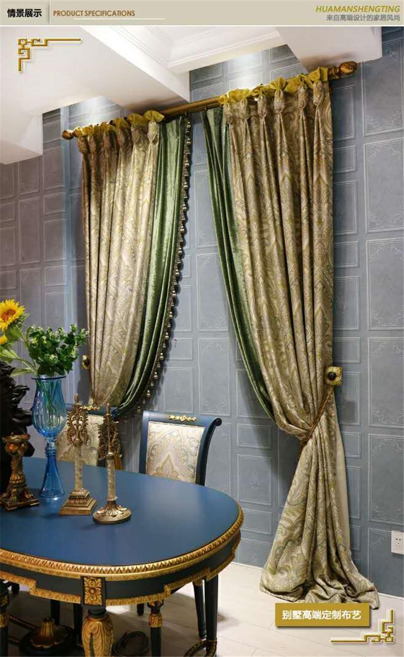 北歐窗簾生產商_博納莎_客廳_民宿_成品布藝_各種_臥室布藝