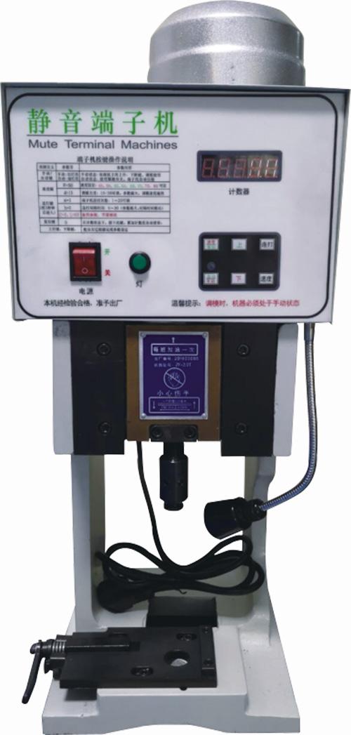 遼寧自動排線端子機價格 全自動穿防水栓 雙頭打 大旺機械