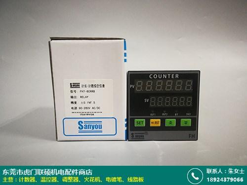 全自动单绞机计数器供应 MOONSTAR 进口三段 联硕机电