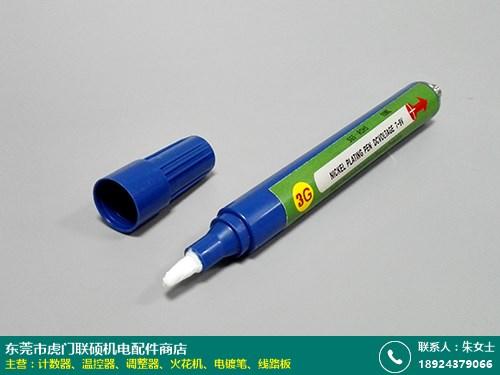 需求商 汕尾线路板电镀笔供应公司 联硕机电