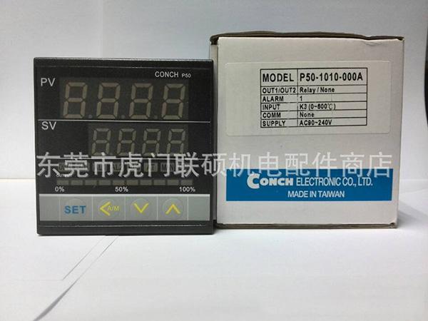 P50-1010-000A 琦勝溫控器