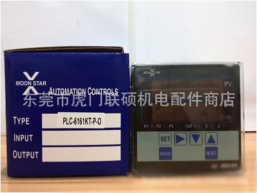 AC-6161K台湾月欣计数器