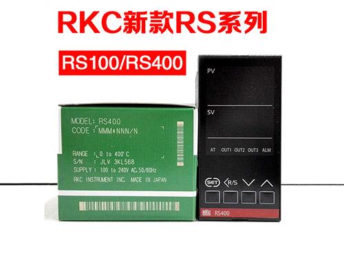 RKC溫控器RS400