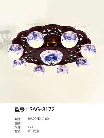 木陶瓷灯饰 SAG-8172