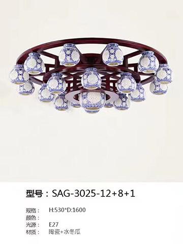 木陶瓷灯饰 SAG-3025-12+8+1