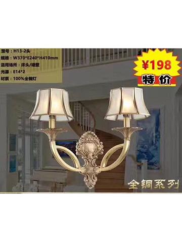 欧式全铜LED客厅灯 ¥198