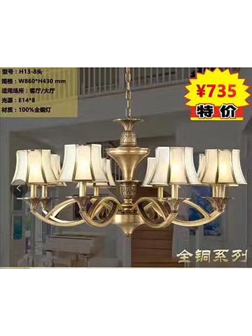欧式全铜LED客厅灯 ¥735