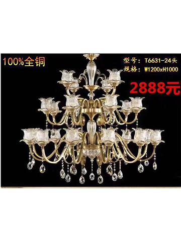 欧式全铜LED客厅灯 ¥2888