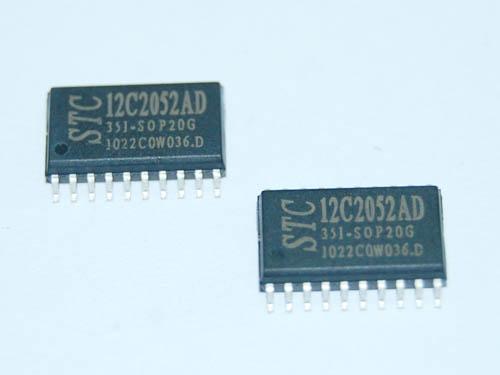 12C2052AD