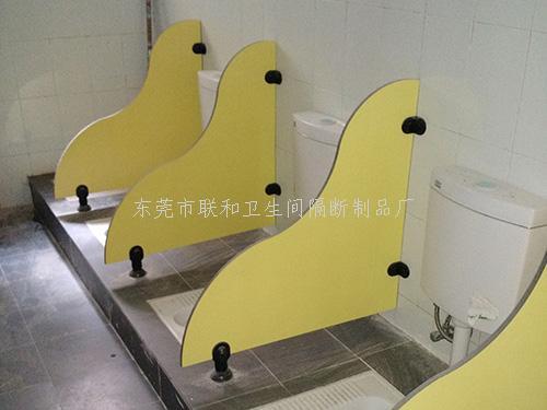 东莞幼儿园卫生间隔板