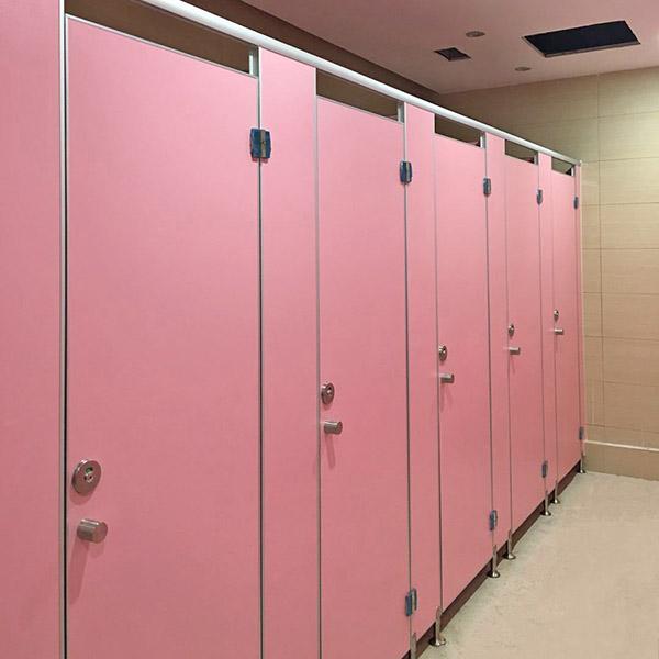 粉色衛生間隔斷