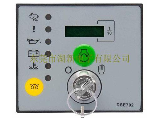 控制器 DSE702 AS