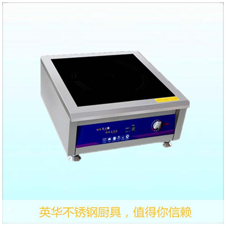 電磁平頭爐