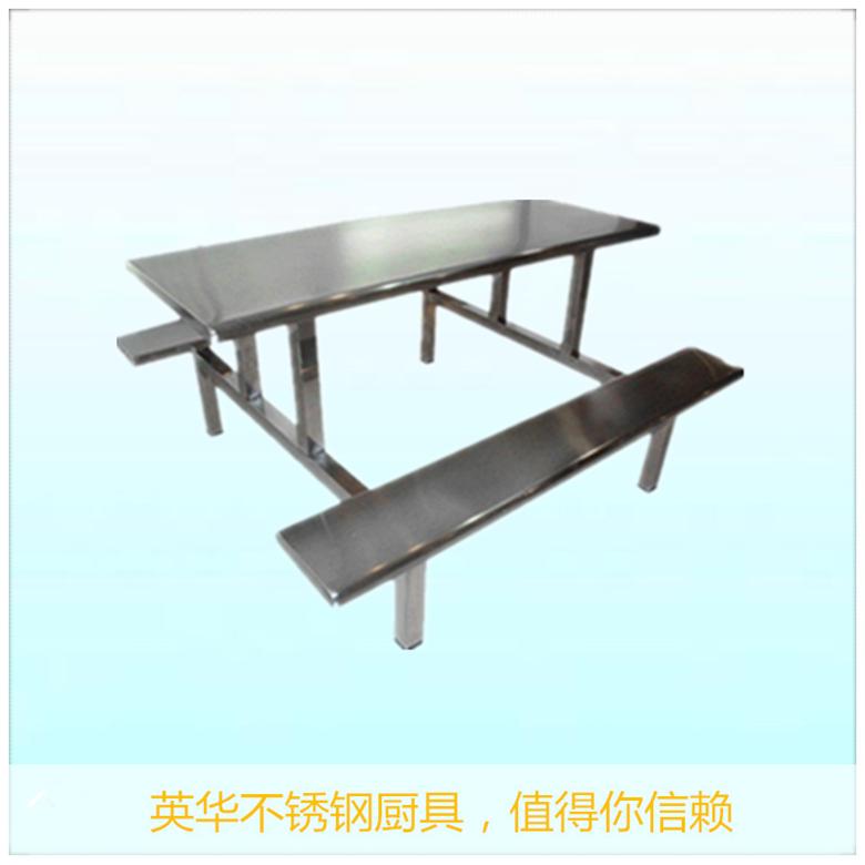 八人食堂餐桌 不锈钢餐桌