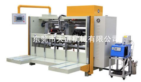TJ-HS1600双片半自动糊箱机