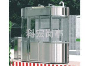 保安崗亭生產100%質量保證首選廣州科宏
