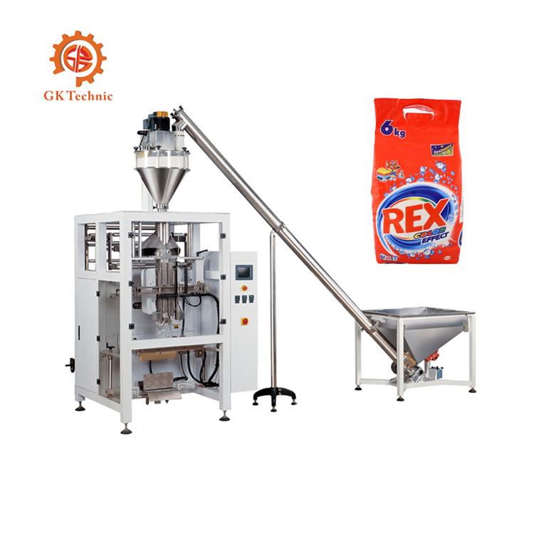 定量_異型袋粉末真空包裝機代理商_廣科機械
