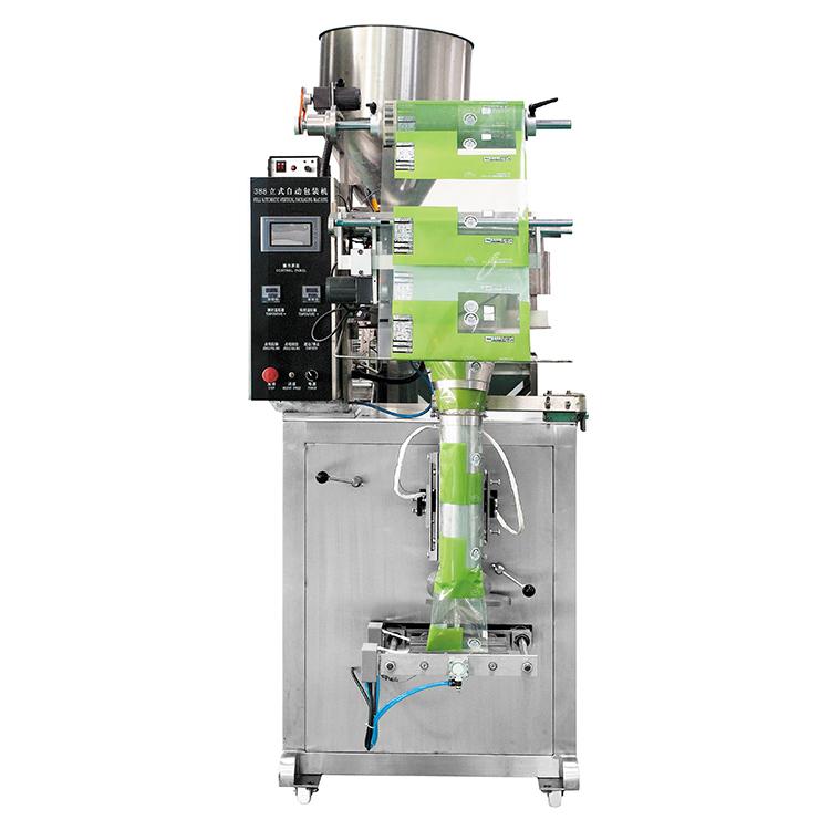 大剂量_咖啡粉末包装机批发价_广科机械