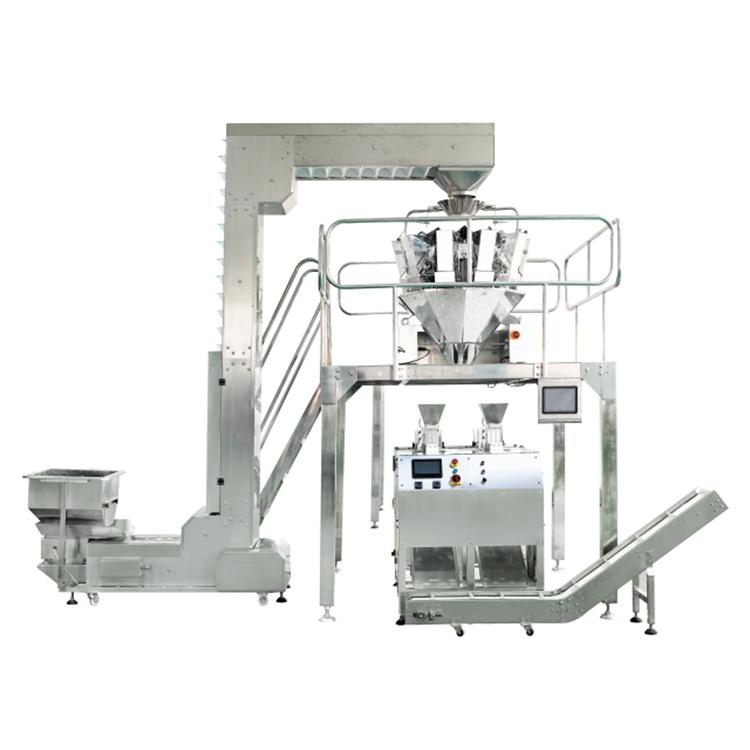 螺杆式_微型打包机厂家专业订制_广科机械