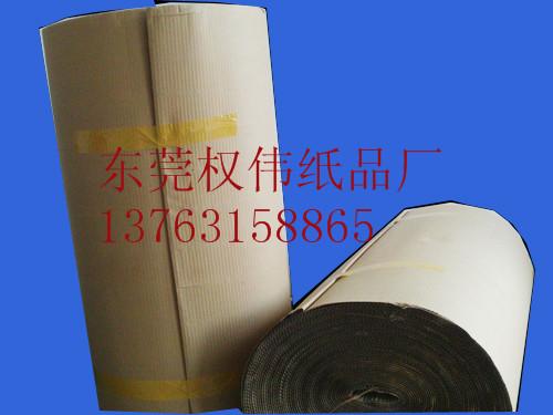 坑紙,見坑紙,瓦愣紙,瓦愣紙生產商