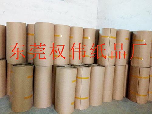 見坑紙,瓦愣紙,見坑紙板,瓦愣紙板,紙皮,包裝紙皮,包裝坑紙,包裝用紙