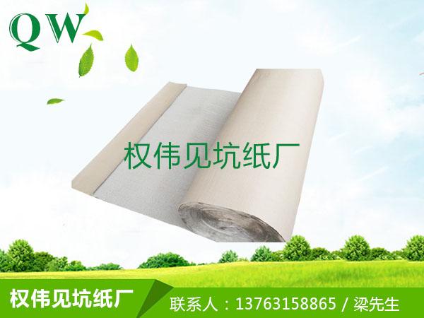 瓦楞纸生产厂家