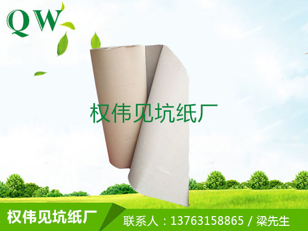 瓦楞纸板生产