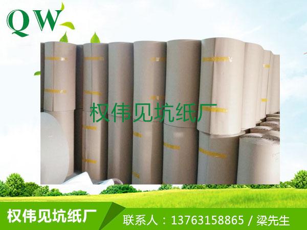 东莞瓦楞纸生产厂家