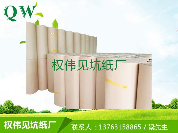 瓦楞纸生产