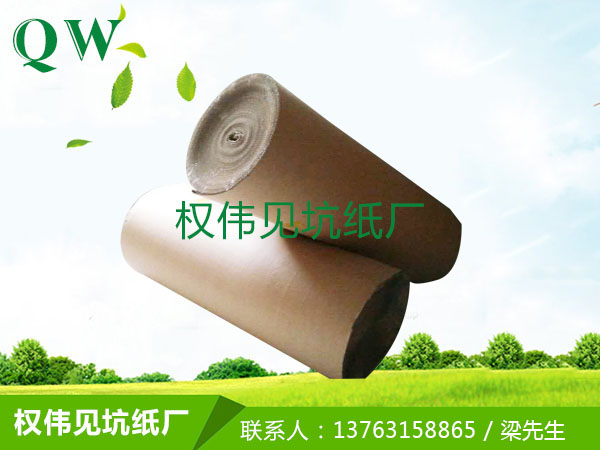 C3家具包裝紙皮,