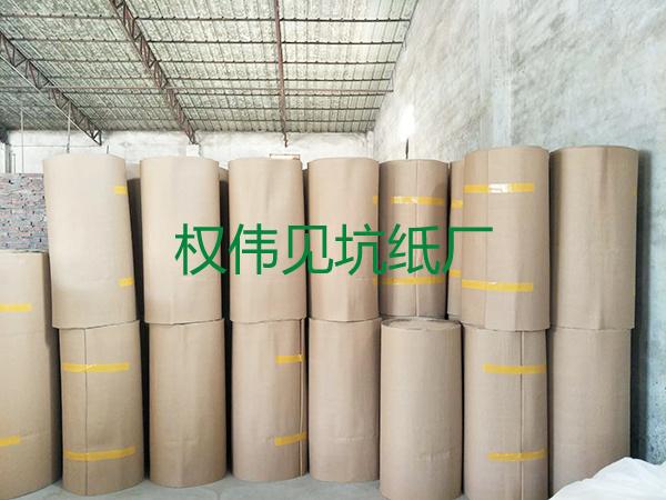 见坑瓦楞纸厂家供应