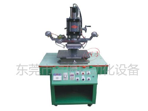 JB-35可调高低压气压烫金机