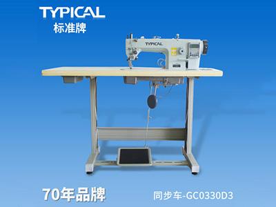 一体式直驱上下送料自动剪线平缝机