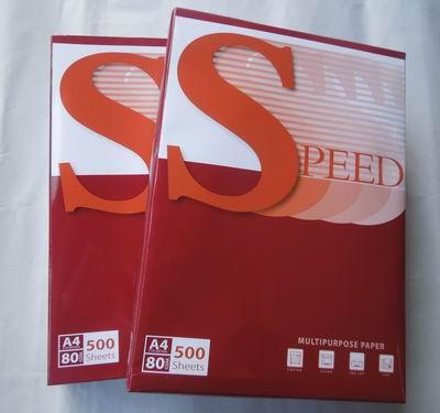 SPEED A4復印紙-東莞復印紙批發