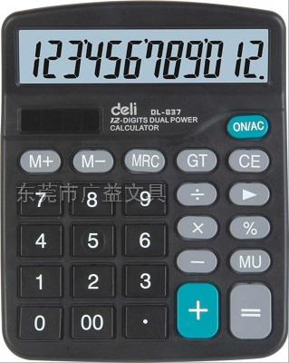 得力计算机-837