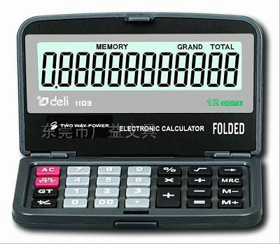 得力计算机-1109