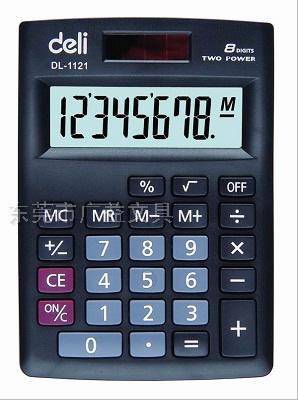 得力计算机-1121