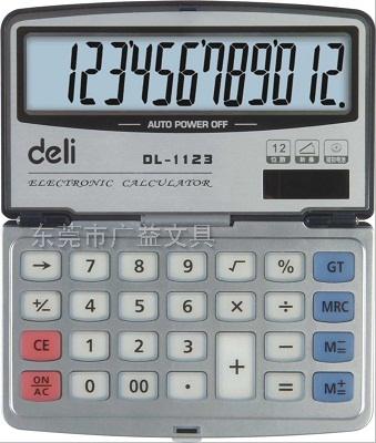 得力计算机-1123