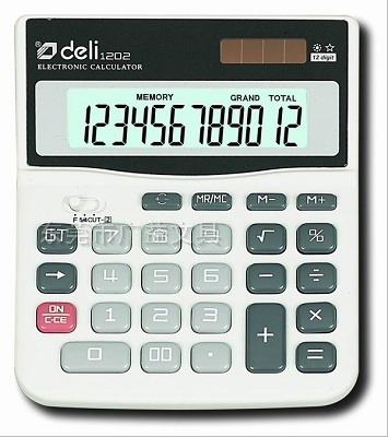 得力计算机-1202