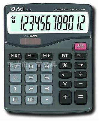 得力计算机-1210