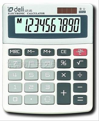 得力计算机-1216