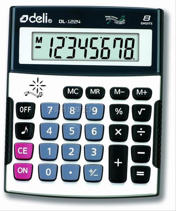 得力计算机-1224