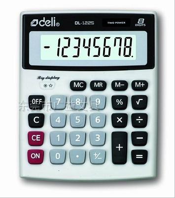 得力计算机-1225